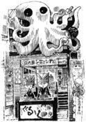 Image of &quot;Takoyaki restaurant, Dotonbori&quot; Print