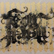 Image of Fear itself (Justified Scripture 14x4)