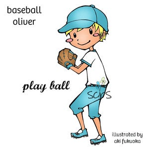 Image of Baseball Oliver