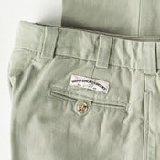 Image of Tucker Trousers -      Marblehead Green