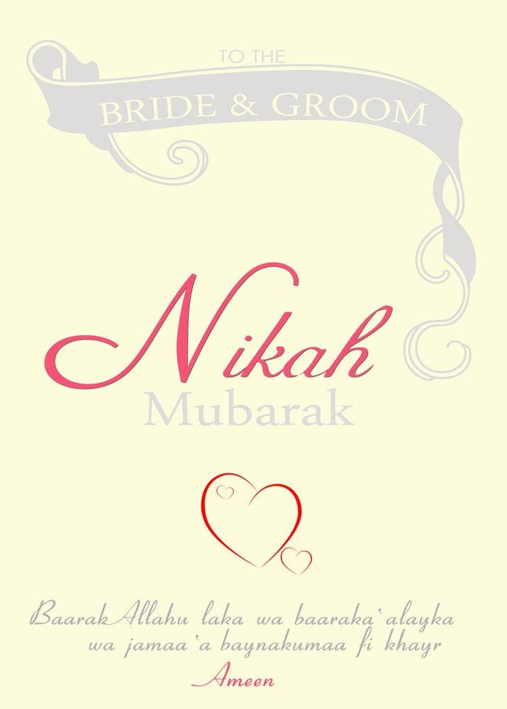 Muslim wedding invitation card messages yaseen for for Islamic wedding invitations messages