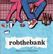 Image of RGF-015 Rob The Bank LP