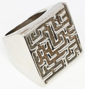 Image of Maze - White Bronze Ring