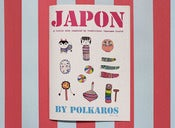 Image of Japon zine by Polkaros
