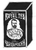 Image of Czar Nicolai Royal Tea Drawing