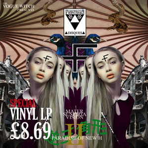 Image of PD-LP-002 MATER SUSPIRIA VISION - INVERTED TRIANGLE II LP
