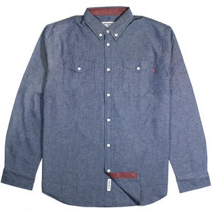 "Image of ""Reader"" Button Up - Chambray Blue"