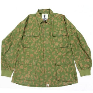 Image of A Bathing Ape - Digi Camo Jungle Shirt
