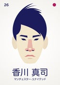 Image of Kagawa