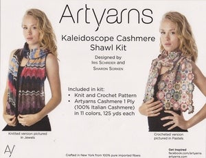 Image of Kaleidoscope Cashmere Shawl Kit