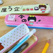 Image of Trousse en mtal Tokyo Girl