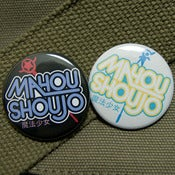 Image of Magical Girl Mahou Shoujou button badge