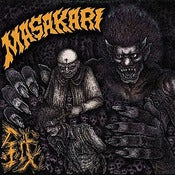 Image of MASAKARI - the prophet feeds LP