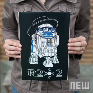 Image of R2Jew2 Art Prints
