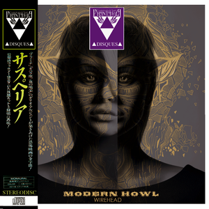 Image of PD-069 MODERN HOWL - Wirehead CDR