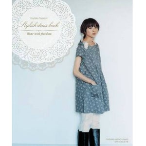 Image of Japanese pattern book : Stylish Dress Book (English edition)