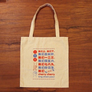 Image of I Don't Friend You Tote Bags