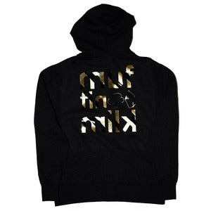 Image of The Classic Zip Up Hoodie (Black)