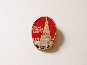 Image of Mockba Pin