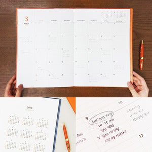 Image of AntennaShop 2013 TT Monthly Planner