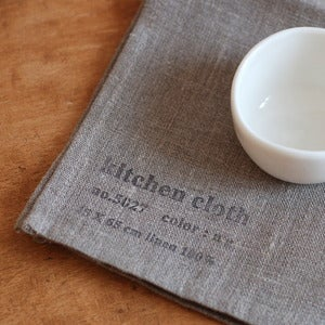 Image of Torchon linen kitchen cloth