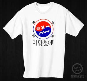 Image of 2FU! x Korean Flag