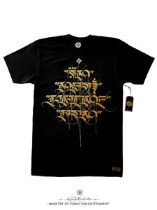 Image of MANTRA SCRIPT T-Shirt | Gold Series