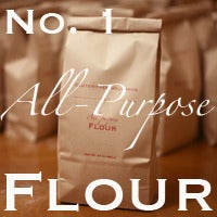 Image of  No. 1 All - Purpose Flour 24  0z. Bag