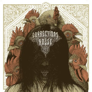 Image of Corrections House at 529 in Atlanta, GA Poster