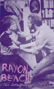 Image of RAYON BEACH | THIS LOOKS SERIOUS [CASSETTE]