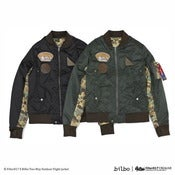 "Image of Filter017 X Bilbo ""Two Way Outdoor"" Flight Jacket"