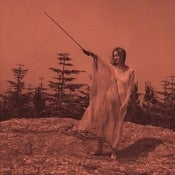 Image of UNKNOWN MORTAL ORCHESTRA - II - LP
