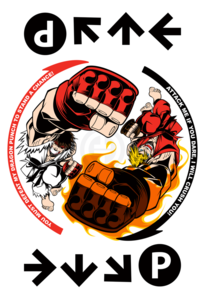 Image of WAY OF THE DRAGON FIST