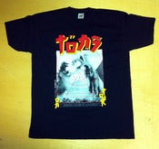 Image of TONS &quot;Tour 2013&quot; T-Shirt