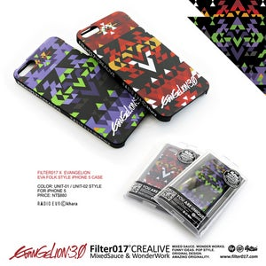 Image of FILTER017 X EVANGELION - EVA FOLK STYLE iPHONE5 CASE