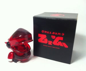 "Image of ""Heart of Lava"" - TOYSREVIL-Edition Mini Goji by The Yellow Dino"