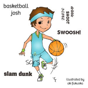 Image of Basketball Josh