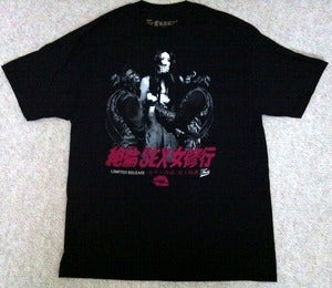 Image of Fuct Rare Limited Edition Japan Release Shirt
