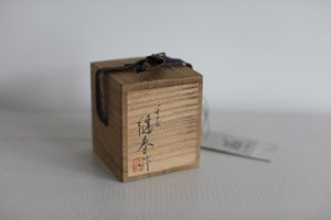 Image of 1970s Japanese wooden box