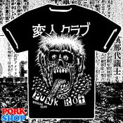 Image of WEIRDO CLUB T-SHIRT #2 PUNK ROT