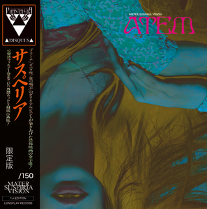 Image of PD-LP-012 MATER SUSPIRIA VISION - ATEM [LIMITED COLOUR VINYL LP]