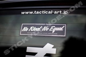 "Image of ""No Rival. No Equal."" Tactical Art Edition Die-Cut Decal"